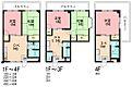 小田急江ノ島線「東林間」駅 一棟売マンション 間取り図