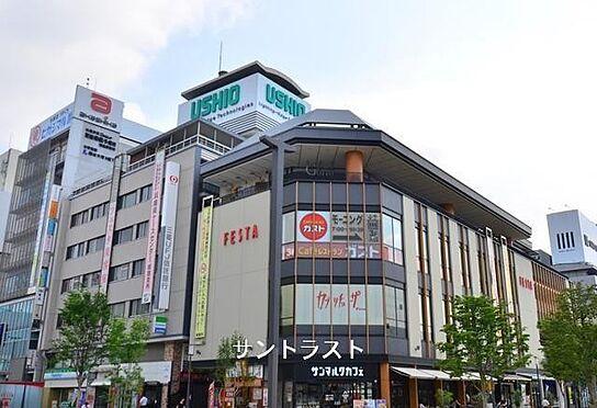 マンション(建物一部)-姫路市琴岡町 周辺