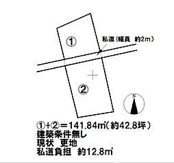 貝塚市脇浜3丁目