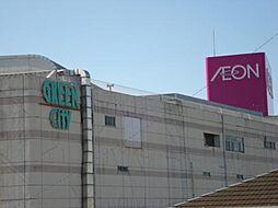 イオン高橋店(1421m)