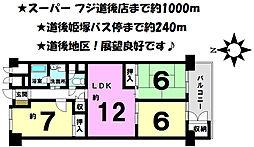 松山市道後姫塚