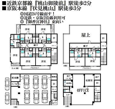 マンション(建物全部)-京都市伏見区桃山町松平筑前 間取り