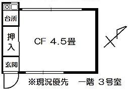 高輪台駅 3.6万円