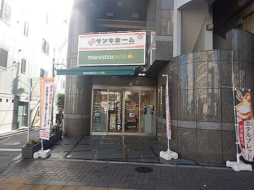 アパート-新宿区若葉1丁目 マルエツプチ四谷2丁目店まで400m