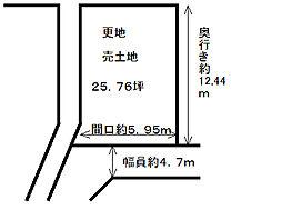 堺市西区神野町3丁