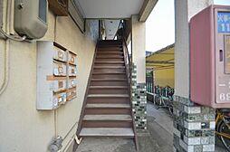 手摺付きの階段に、階段すぐ横には駐輪場で移動も楽。