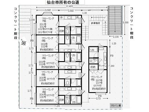 アパート-仙台市泉区南光台1-40-12 画像