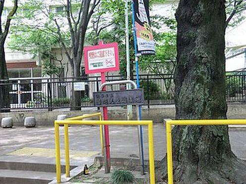 マンション(建物一部)-港区西麻布4丁目 若羽児童遊園地