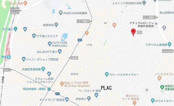 店舗事務所(建物全部)-渋谷区神宮前3丁目 その他