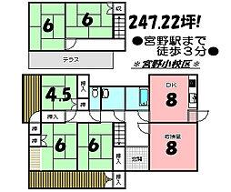 山口市桜畠2丁目