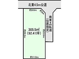 稲敷郡阿見町うずら野2-