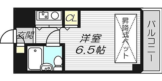 マンション(建物全部)-大阪市東淀川区相川2丁目 居間