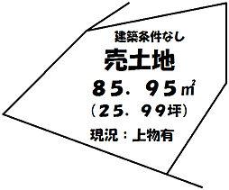 長崎市辻町