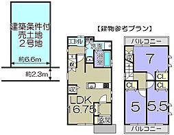 京都市西京区嵐山谷ケ辻子町