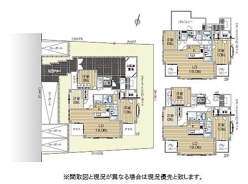 マンション(建物全部)-世田谷区上野毛2丁目 間取り