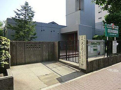 アパート-豊島区西池袋2丁目 周辺環境:目白平和幼稚園