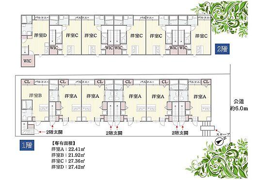 アパート-足立区谷在家3丁目 専有面積:洋室A22.41平米、洋室B21.92平米、洋室C27.36平米、洋室D27.42平米