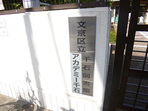 アパート-文京区千石4丁目 図書館千石図書館まで310m