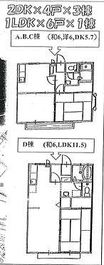 マンション(建物全部)-藤枝市時ケ谷 間取り