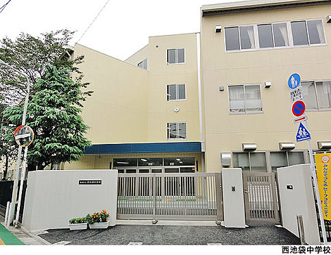 アパート-豊島区西池袋2丁目 西池袋中学校
