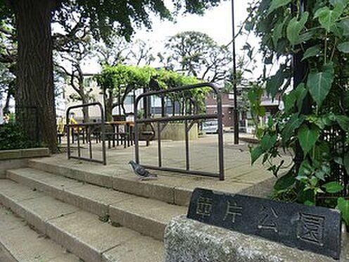 マンション(建物一部)-文京区白山2丁目 周辺環境:西片公園
