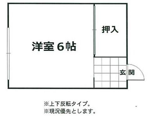 マンション(建物一部)-大阪市生野区巽北1丁目 間取り