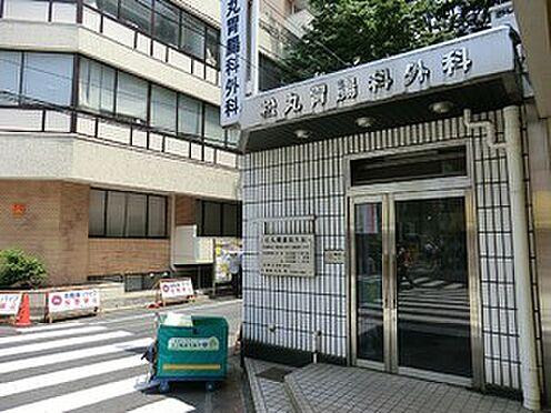アパート-文京区千石4丁目 周辺環境:松丸胃腸科外科