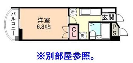 マンション(建物一部)-富山市神通本町1丁目 間取り