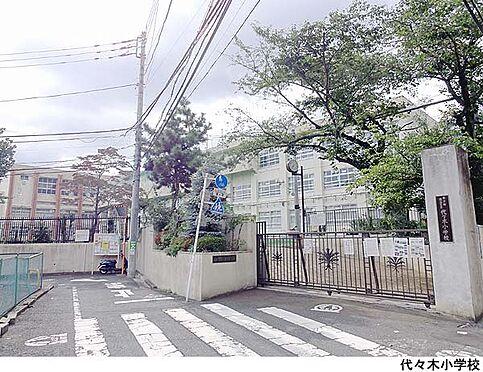 店舗(建物一部)-渋谷区代々木2丁目 代々木小学校