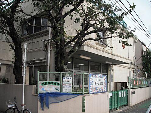 マンション(建物全部)-文京区白山1丁目 幼稚園第一幼稚園まで379m