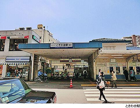 マンション(建物全部)-板橋区常盤台3丁目 ときわ台駅(現地まで240m)