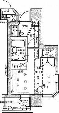マンション(建物一部)-盛岡市材木町 間取り
