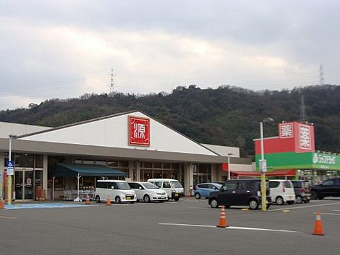 店舗(建物全部)-和歌山市内原 スーパー(株)松源 内原店まで963m
