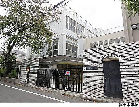 マンション(建物全部)-目黒区東が丘1丁目 第十中学校