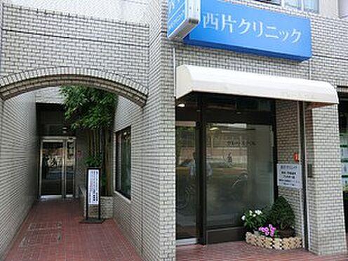 マンション(建物全部)-文京区弥生2丁目 周辺環境:西片クリニック