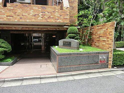 マンション(建物一部)-千代田区麹町4丁目 周辺環境:Kクリニック