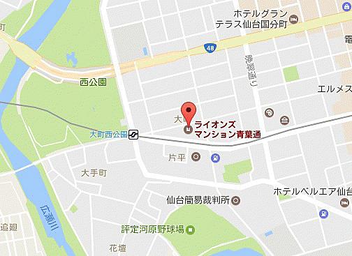 マンション(建物一部)-仙台市青葉区大町2丁目 その他