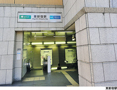 建物全部その他-新宿区大久保2丁目 東新宿駅(現地まで480m)