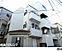マンション(建物全部) 東京都荒川区