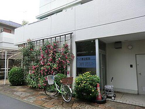 マンション(建物一部)-新宿区北新宿3丁目 渡辺医院