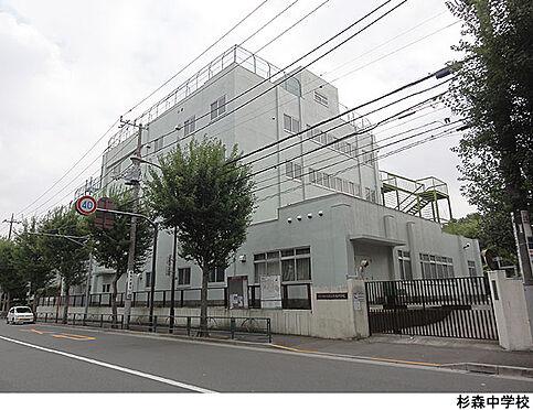 マンション(建物全部)-杉並区阿佐谷北3丁目 杉森中学校