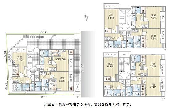 マンション(建物全部)-狛江市岩戸北4丁目 間取り
