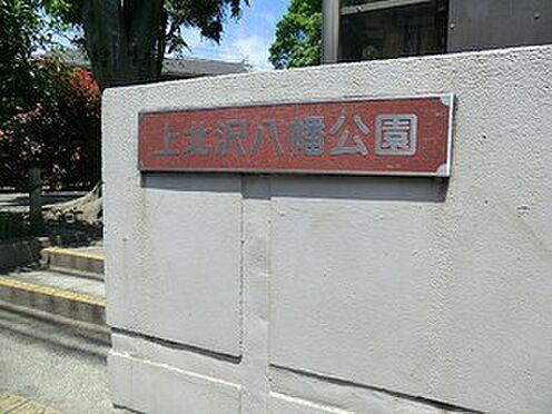 マンション(建物全部)-世田谷区経堂2丁目 上北沢八幡公園