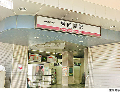 アパート-墨田区東向島4丁目 東向島駅(現地まで320m)