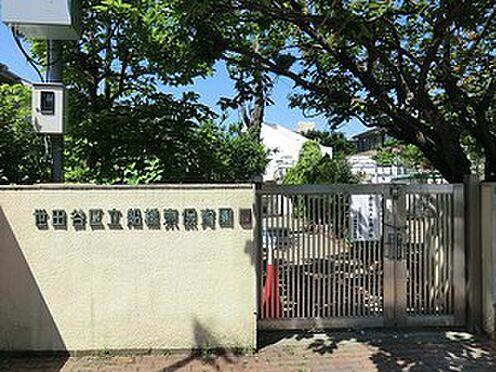 マンション(建物全部)-世田谷区経堂2丁目 周辺環境:船橋東保育園