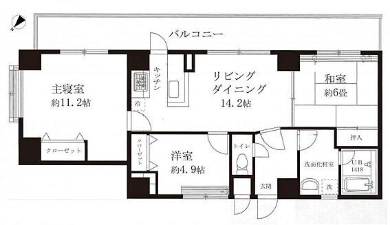 マンション(建物一部)-加賀市熊坂町 賃貸入居中