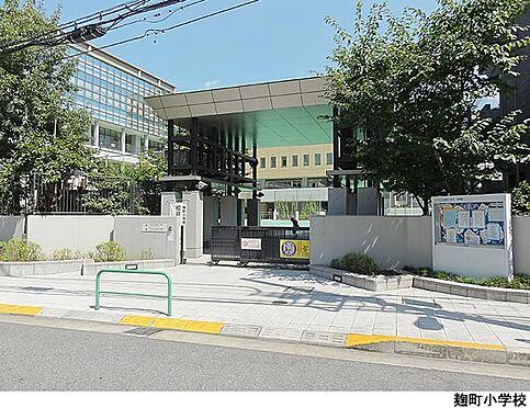 マンション(建物一部)-千代田区麹町4丁目 麹町小学校
