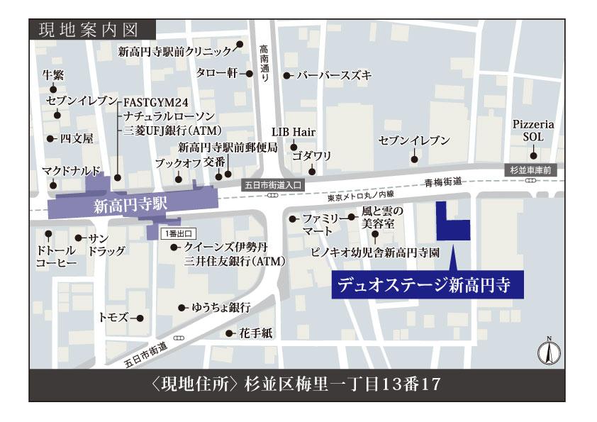 デュオステージ新高円寺:モデルルーム地図