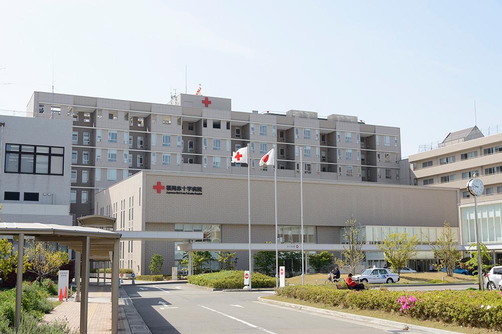 福岡赤十字病院 約1,050m(徒歩14分)