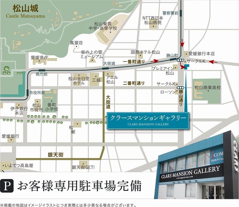 クラース三番町:モデルルーム地図